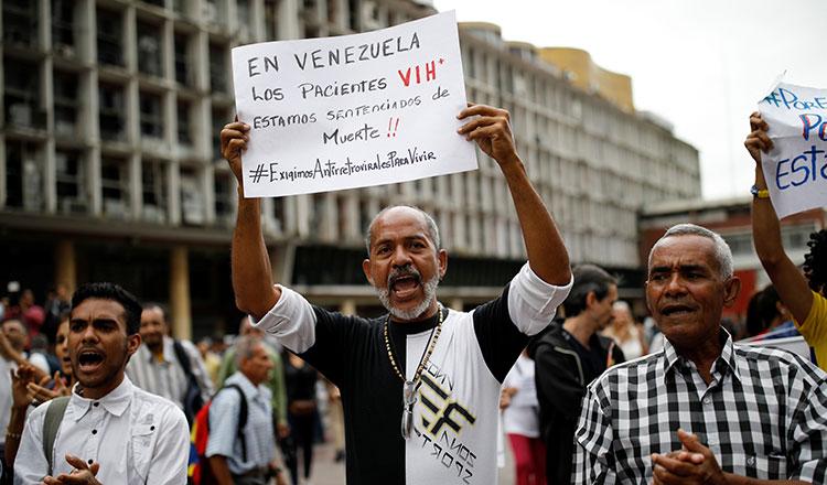 Urgente: ¡Los activistas del VIH en Venezuela necesitan nuestra ayuda inmediata!