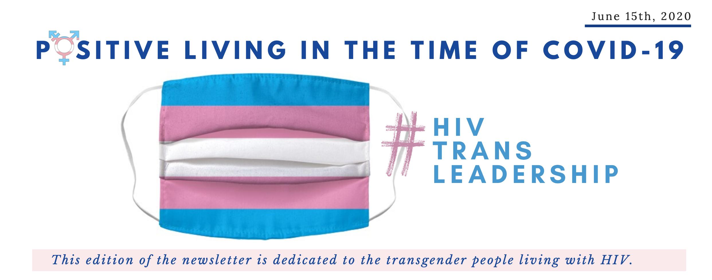 Transgender newletter image